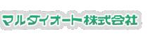 マルダイオート株式会社